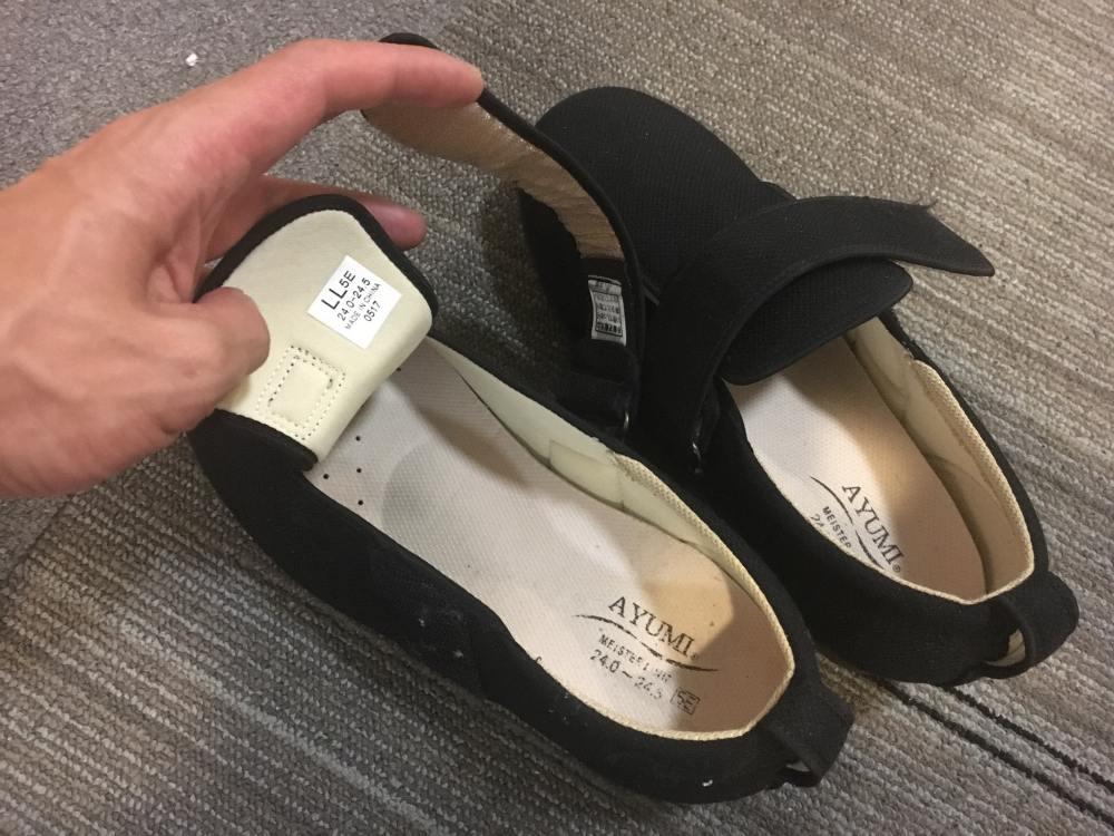 介護士ベイベー 介護用靴